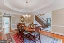 Tray ceiling. Double wide custom crown molding. - 11102 DEVEREUX STATION LN, FAIRFAX STATION