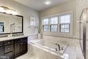 Beautiful Master Bath - 11463 CRANEBILL ST, FAIRFAX