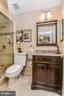 Updated Upper Level Bathroom - 1309 STAMFORD WAY, RESTON