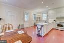 Kitchen - 918 GREENSPRING VALLEY RD, BROOKLANDVILLE