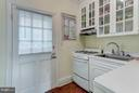 Carriage House Apartment Kitchen - 918 GREENSPRING VALLEY RD, BROOKLANDVILLE