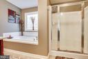 Separate shower and soaking tub in the master bath - 2521 REGENCY DR, FREDERICKSBURG