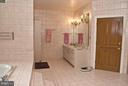 Bath (Master) - 9583 POSSUM HOLLOW DR, DELAPLANE