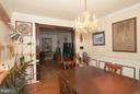 Dining Room - 6055 PARK WOODS TER, BURKE