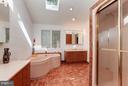 Master Bath: Two Large Vanities - 7709 HAMILTON SPRING RD, BETHESDA