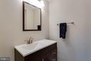 Basement Bath - 12704 FANTASIA DR, HERNDON