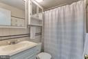 Hall Full Bath - 12704 FANTASIA DR, HERNDON