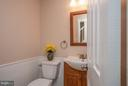 Bright half bath on main level. new wainscotting. - 11 FAIRFIELD CT, STAFFORD