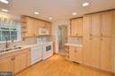 Updated Silestone Countertops - 1309 BEECH RD, STERLING