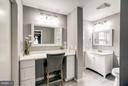Bath (Master) - 4422 TULIP TREE CT, CHANTILLY