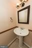 Half bath - 2358 SOFT WIND CT, RESTON