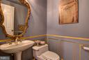 Powder Room in Foyer - 22030 WILLISVILLE RD, UPPERVILLE