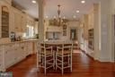 Ideal Kitchen Island - 22030 WILLISVILLE RD, UPPERVILLE