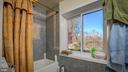 Guest Bathroom - 7415 BRADLEY BLVD, BETHESDA