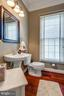 Spacious half-bath on main level - 42966 CORALBELLS PL, LEESBURG