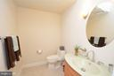Lower Lvl Half Bathroom - 4200 PINERIDGE DR, ANNANDALE