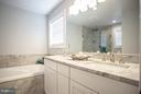 Deluxe Master Bath with Tub - 8335 MOUNT VERNON HWY, ALEXANDRIA