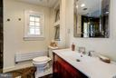 Updated bathroom on 2nd level w/ oversized shower - 5709 NEVADA AVE NW, WASHINGTON