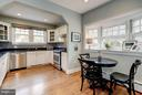 Beautifully updated eat-in kitchen - 5709 NEVADA AVE NW, WASHINGTON