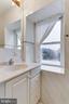 Full bath (top floor) - 160 12TH ST SE, WASHINGTON