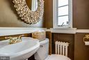Main level Powder room - 814 CORNELL ST, FREDERICKSBURG