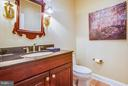 Main level 1/2  bath - 717 KENMORE AVE, FREDERICKSBURG