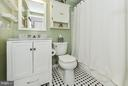 First full bath - 2710 MACOMB ST NW #216-217, WASHINGTON