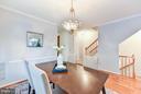 Formal dining room - 1501F N COLONIAL TER, ARLINGTON