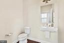 Powder room - main level - 43337 STADIUM TER, ASHBURN