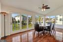 Solarium~w/ Fan & Hardwood Floors - 20290 KIAWAH ISLAND DR, ASHBURN