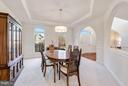 Formal Dining Room w/  Arched Windows - 20290 KIAWAH ISLAND DR, ASHBURN