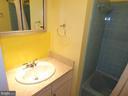 Bathroom - 8803 NW HIGDON DR, VIENNA