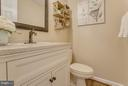Main Level Half Bath - 7427 KILCREGGAN TER, GAITHERSBURG