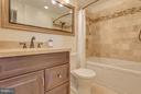Upper Level Full Bath - 7427 KILCREGGAN TER, GAITHERSBURG
