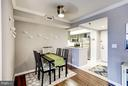 Separate dining area - 2400 CLARENDON BLVD #816, ARLINGTON