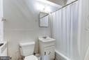Spacious Bath - 2500 Q ST NW #746, WASHINGTON