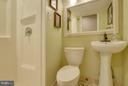 Lower Level Full Bath - 7427 KILCREGGAN TER, GAITHERSBURG