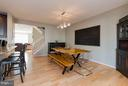 Large Dining Table Space - 1978 LOGAN MANOR DR, RESTON