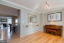 Wide Planked, Maple, Hardwood Floors - 1978 LOGAN MANOR DR, RESTON