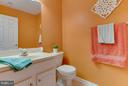 Powder room on main floor - 3530 CONNOR PL, FREDERICK