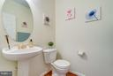 Powder Room with neutral paint on living level - 3530 CONNOR PL, FREDERICK
