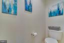 Large water closet for plenty of privacy - 3530 CONNOR PL, FREDERICK