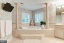 Bath (Master) - 4601 NEPTUNE DR, ALEXANDRIA
