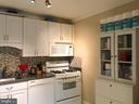 Lots of Storage here along with Eating Space - 1664 PARKCREST CIR #300, RESTON