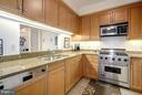 Gourmet Kitchen - 1155 23RD ST NW #8J, WASHINGTON