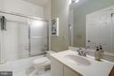 Hallway Bath - 1309 22ND ST NW, WASHINGTON
