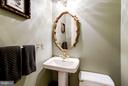 Powder Room - 1309 22ND ST NW, WASHINGTON