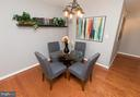 Intimate dining area - 2030 F ST NW #201, WASHINGTON