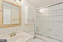 Updated Ceramic Full Bath in Upper Level Hall - 5833 NEW ENGLAND WOODS DR, BURKE