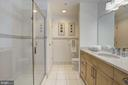 Owner's Bathroom Suite - 809 6TH ST NW #61, WASHINGTON